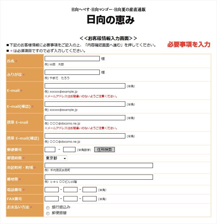 guide03