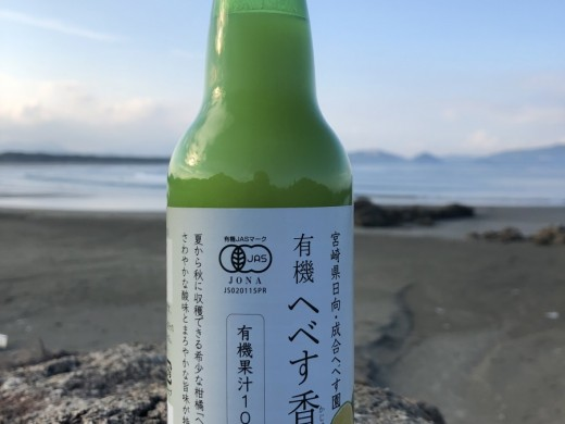 有機へべす香汁360